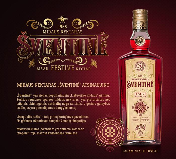 Sventine-LT (1)