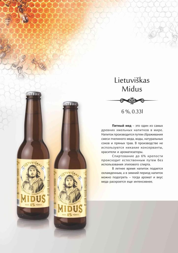 Midus_